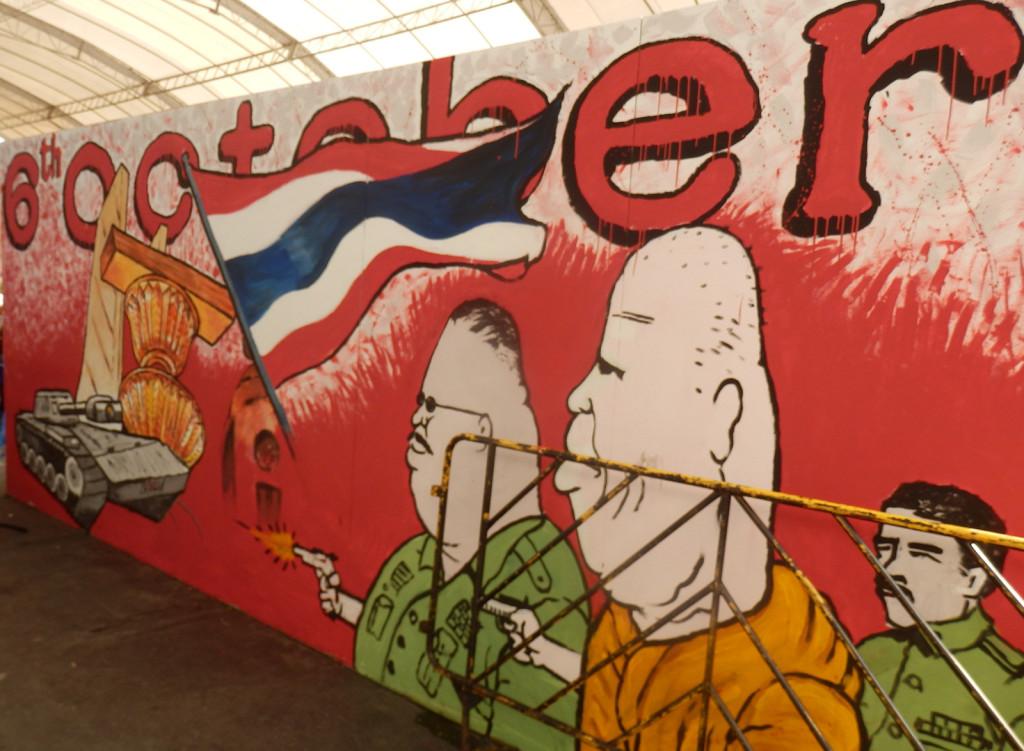 Thammasatin yliopiston verilöyly