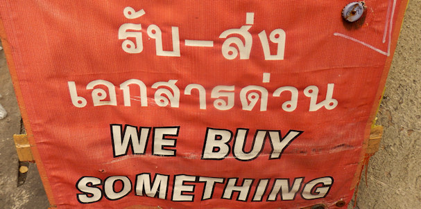 We buy something | Maija Kauhanen | Kulkuri.org