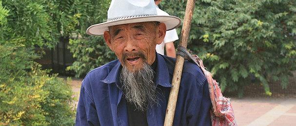 Vanha aasialainen ukko | public domain | Kulkuri.org