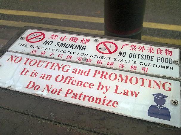 Kerjäämiskielto, kerjäläiskielto, katukaupustelu kielletty | Benjamin Lee | kulkuri.org