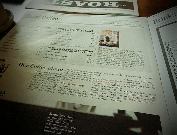 Cafe Roast, Bangkok, sanomalehden mallinen ruokalista | Kulkuri.org