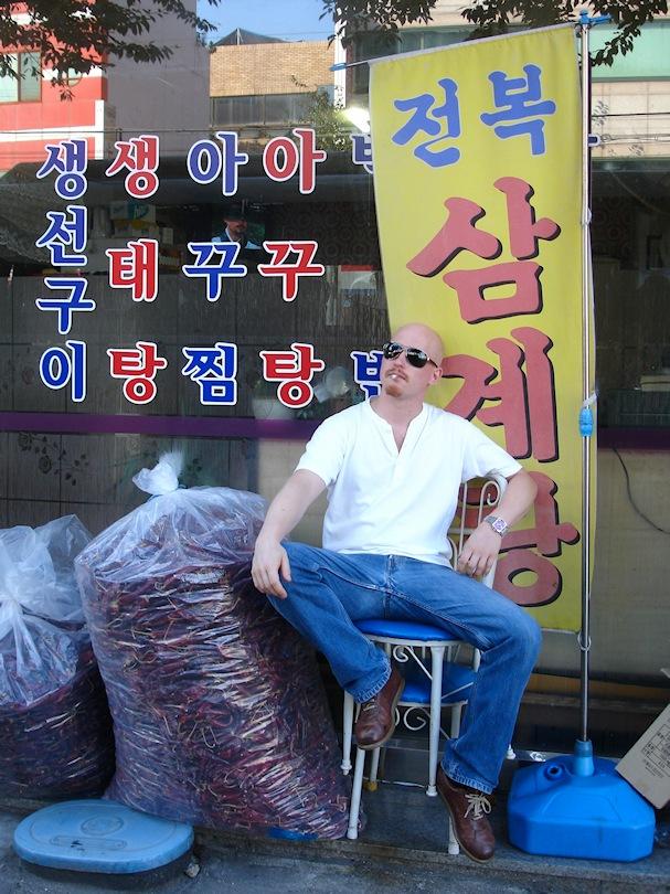 Poseeraussta Koreassa - Riiko Sakkinen - Kulkuri.org